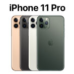 iPhone 11 Pro Maroc