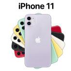 iPhone 11 Maroc
